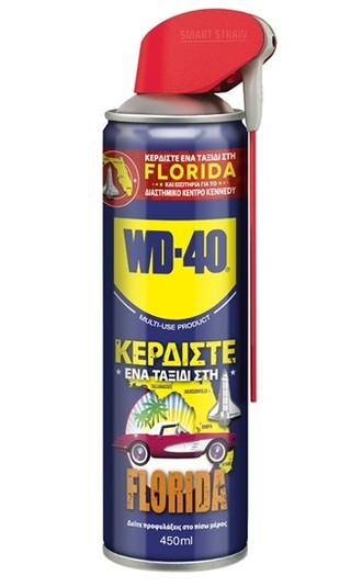 ΑΝΤΙΣΚΩΡΙΑΚΟ WD-40 Florida Multi-Use Product Smart Straw 450ml